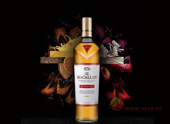 麥卡倫精萃威士忌2020限量版,珍藏佳釀,品質之選