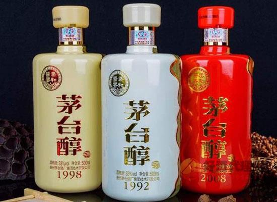 柔和醬香型白酒的特點,什么是柔和醬香型白酒