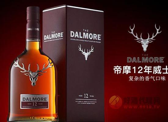 大摩12年威士忌怎么樣,古老的口感,創新的風味
