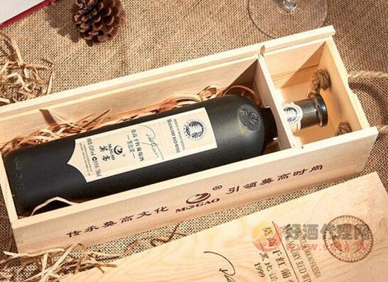 莫高黑比諾1999葡萄酒價格貴嗎,多少錢一瓶