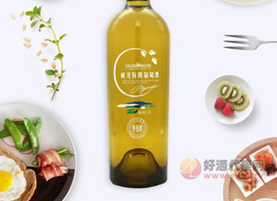 威龍有機干白葡萄酒價格貴嗎,維歐尼手選級多少錢