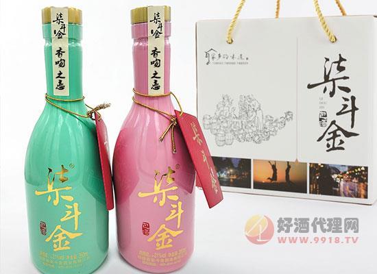 柒斗金香吻之戀黃酒價格貴嗎,禮盒裝多少錢