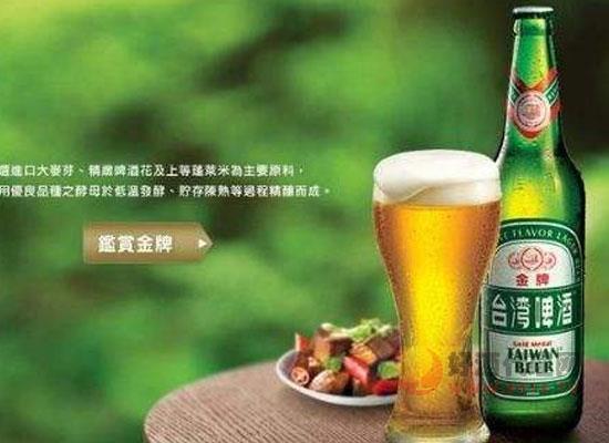 啤酒为什么不能用塑料瓶装,原因有哪些