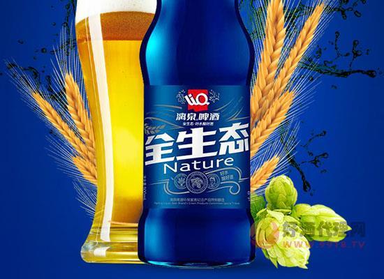 桂林漓泉1998全生態啤酒,尊享蘇菲亞的全生態體驗