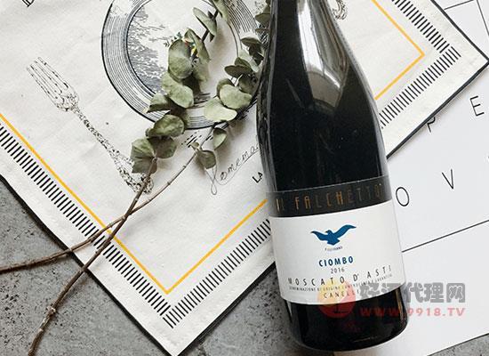 幻想之鷹莫斯卡托甜白葡萄酒好喝嗎,喝起來口感如何