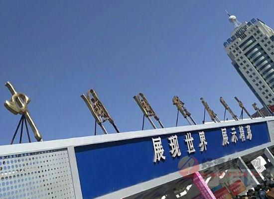 2021年第24屆北京國際食品飲料展展會概況