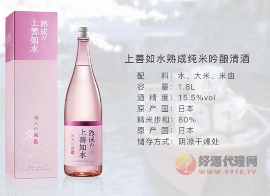 上善如水清酒好喝吗,始于颜值,忠于品质