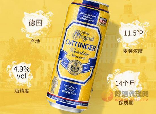 奧丁格啤酒多少錢一罐,價格貴不貴