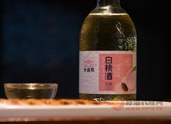 江南米造局白桃米酒一瓶多少錢,市場零售價格介紹