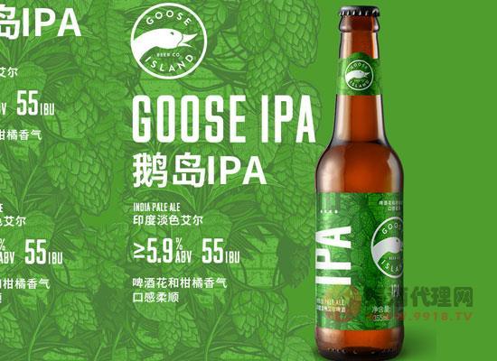 鵝島經典英式艾爾精釀啤酒怎么樣,好喝嗎