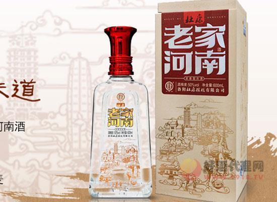 杜康老家河南酒的特點是什么,為什么深受消費者的喜愛與追捧