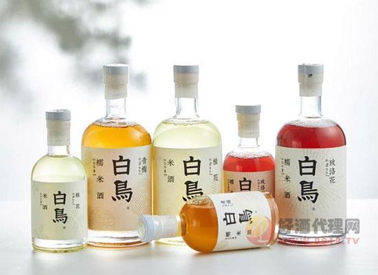 白鳥米酒怎么樣,重現中國米酒之美