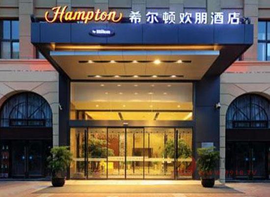 第七届上海国际名酒博览会酒店篇之希尔顿欢朋酒店