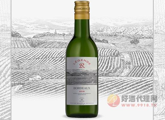 拉菲羅斯柴爾德波爾多白葡萄酒價格貴嗎,一箱多少錢