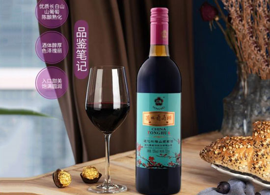 通化红梅山葡萄酒怎么样,历练时光,匠心典藏