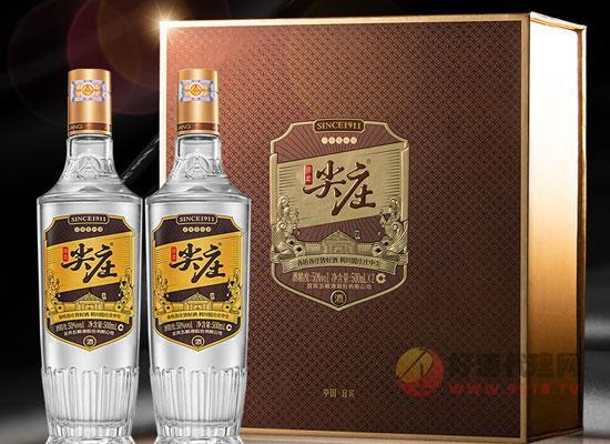 五糧液尖莊高光酒禮盒裝價格怎么樣,一箱多少錢