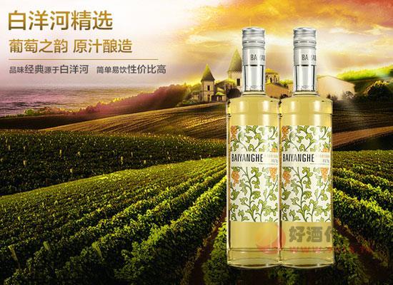 煙臺白洋河冰爽原漿白葡萄酒價格貴嗎,一瓶多少錢
