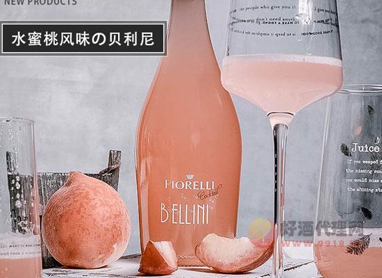 贝利尼桃子酒的特点是什么,水蜜桃味,惊喜不停