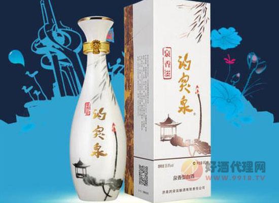 泉香型白酒好喝吗,什么是泉香型白酒