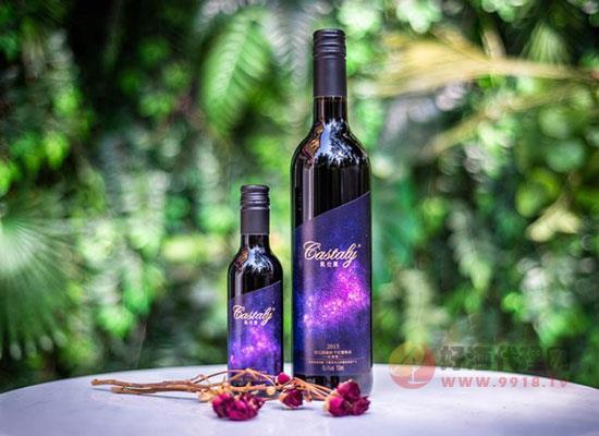 凱仕麗干紅葡萄酒價格怎么樣,性價比高嗎