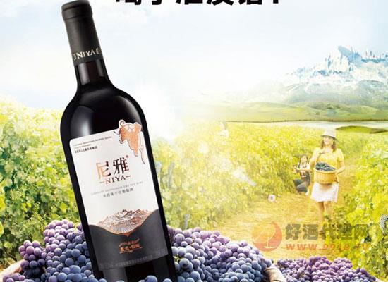 尼雅赤霞珠干红葡萄酒,精致生活人士的选择