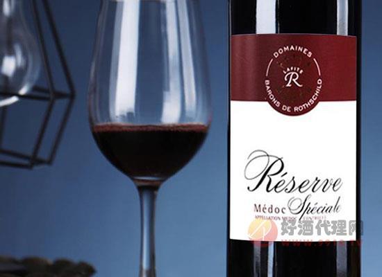 拉菲珍藏梅多克干紅葡萄酒,源自法國,奢華享受