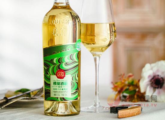 樓蘭彩系列有機干紅葡萄酒價格貴嗎,一箱多少錢