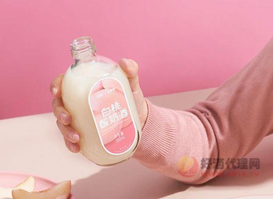 三生石果酒好喝嗎,白桃酸奶酒怎么樣