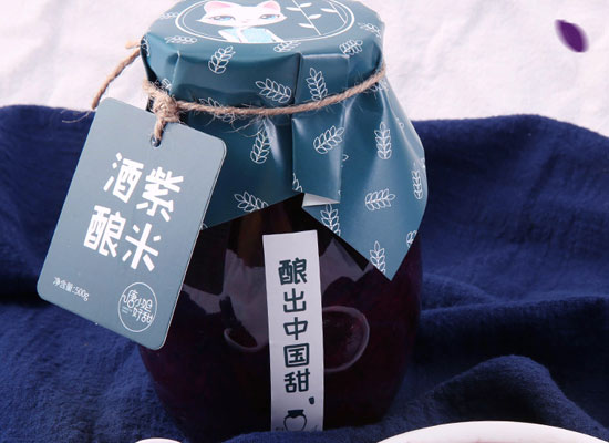 云南墨江紫米酒的營養價值有哪些,值得入手嗎
