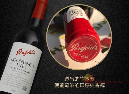 奔富寇蘭山紅酒怎么樣,不凡品質,始終如一