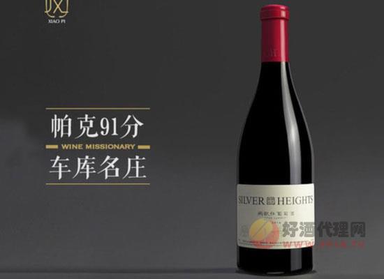 寧夏賀蘭山東麓葡萄酒價格怎么樣,多少錢一瓶
