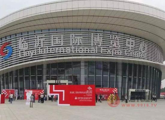 2021山东(临沂)国际食品加工和包装机械展览会概况