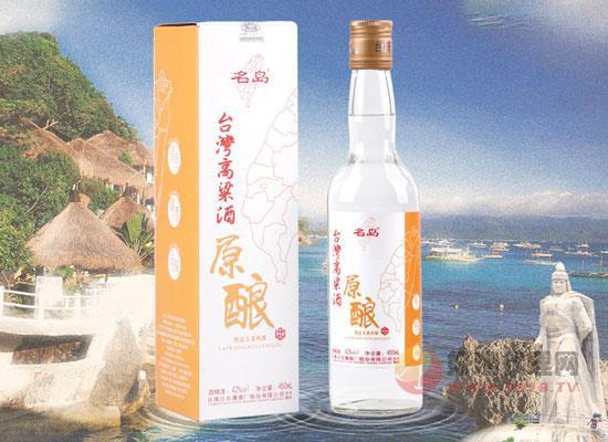 名岛台湾高粱酒价格怎么样,一瓶多少钱