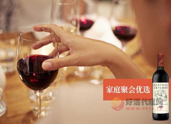 长城华夏干红葡萄酒怎么样,口感如何