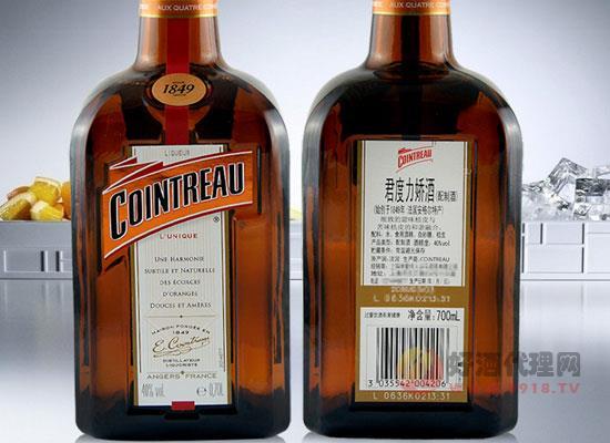 君度力嬌酒柑橘味價格貴嗎,一瓶多少錢