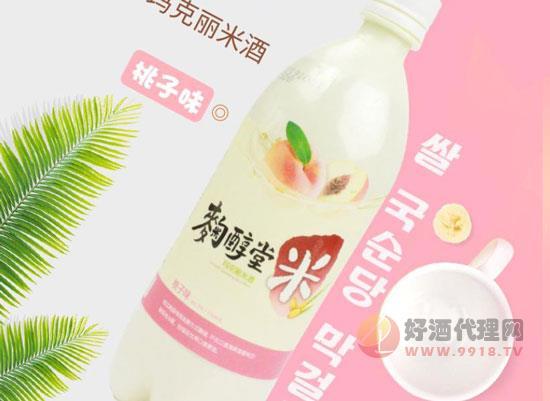 麹醇堂米酒哪个口味好喝,桃子味米酒怎么样