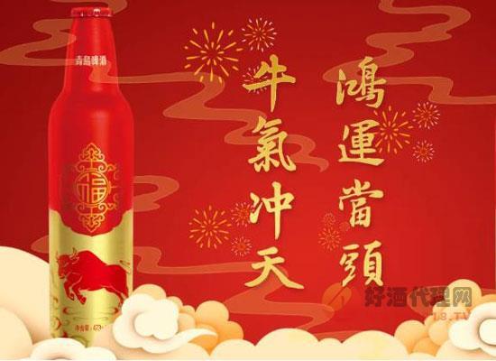 """生肖酒賽道,青島啤酒鴻運當頭牛年鋁瓶""""犇""""騰而至"""