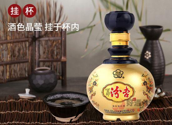 汾杏典藏白酒的特点是什么,适合春节送礼吗