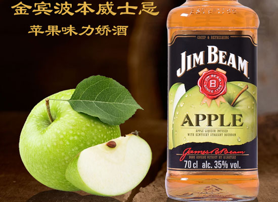 金宾苹果味力娇酒好喝吗,饮用方式是什么