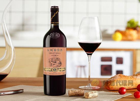 長城五年赤霞珠葡萄酒價格貴嗎,一瓶多少錢