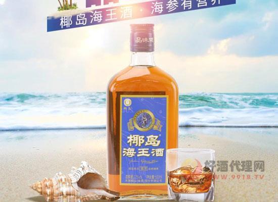 椰岛海王酒多少钱一瓶,值得购买吗