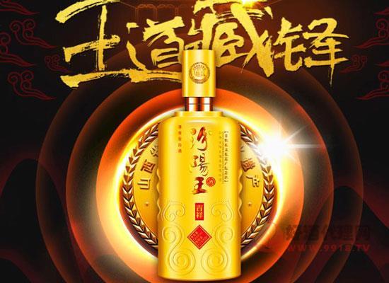 汾阳王吉祥酒怎么样,是不是纯粮食酒