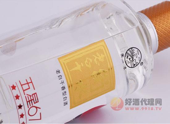 衡水老白干五星白酒價格怎么樣,多少錢一瓶