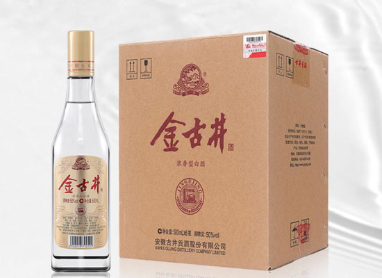 古井貢酒哪款性價比高,金古井50度怎么樣