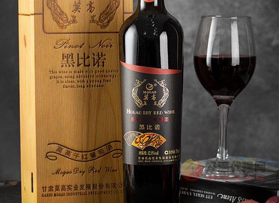 莫高飛天黑比諾紅酒多少錢一箱,性價比怎么樣
