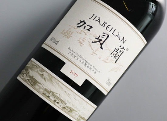加貝蘭干紅葡萄酒一瓶多少錢,性價比怎么樣
