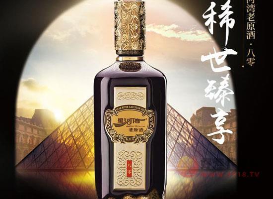 星河灣老原酒定制80多少錢一瓶,值得購買嗎