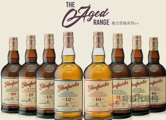 格兰花格10年威士忌的特点是什么,奢享百利,浓醇甜蜜
