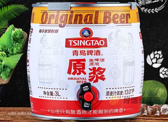 青岛啤酒7天鲜活怎么样,鲜活原浆,美味畅饮