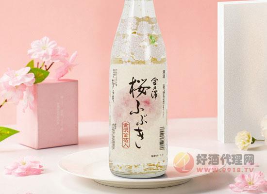 金箔纸清酒是什么酒,樱花季节的限定款